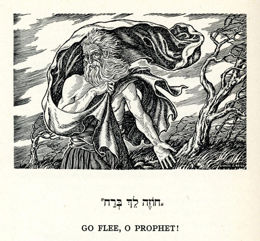 Bialik - Lionel S Reiss 228 (Go Flee, O Prophet)