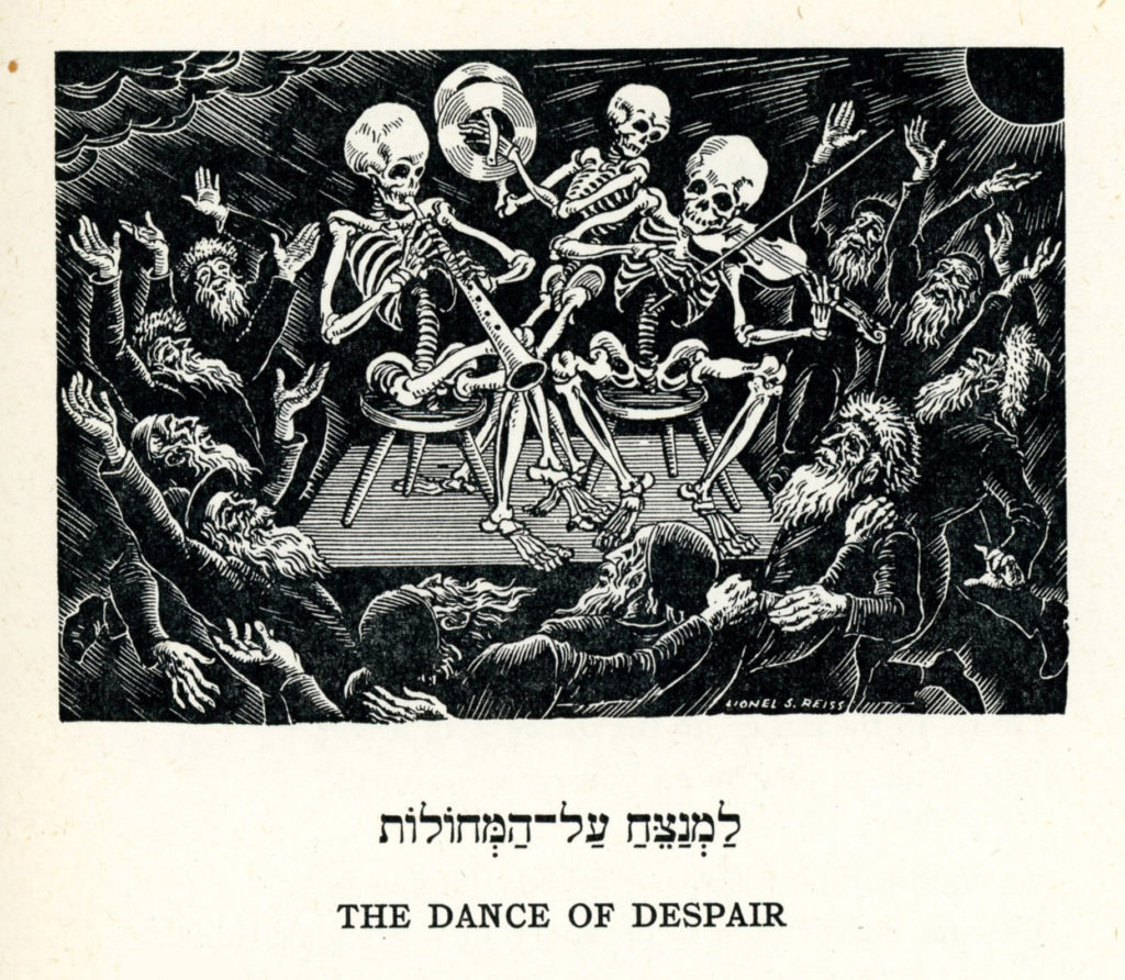 Bialik - Lionel S Reiss 233 (The Dance of Despair)