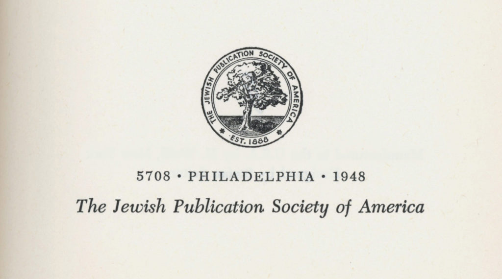 publisher-the-jewish-publication-society-of-america-among-the-nations-three-tales-and-a-play-about-jews-ludwig-lewisohn-1948